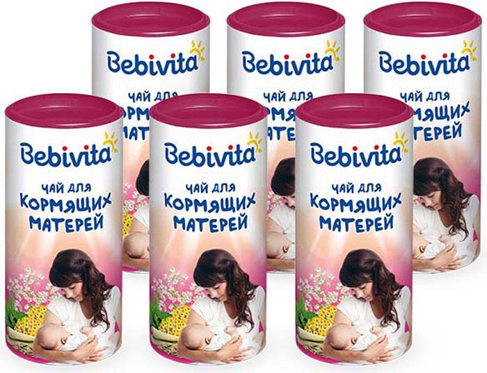 Bebivita чай гранулированный для кормящих матерей, 6 шт по 200 г бабушкино лукошко чай для кормящих матерей анис фенхель крапива 20 пакетиков