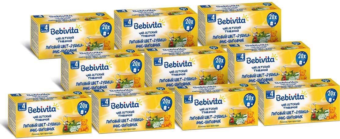 Bebivita чай травяной детский Липовый цвет, душица, анис, шиповник, с 4 месяцев, 10 шт по 20 г чай hipp детский чай липовый цвет с мелиссой с 4 мес 200 г