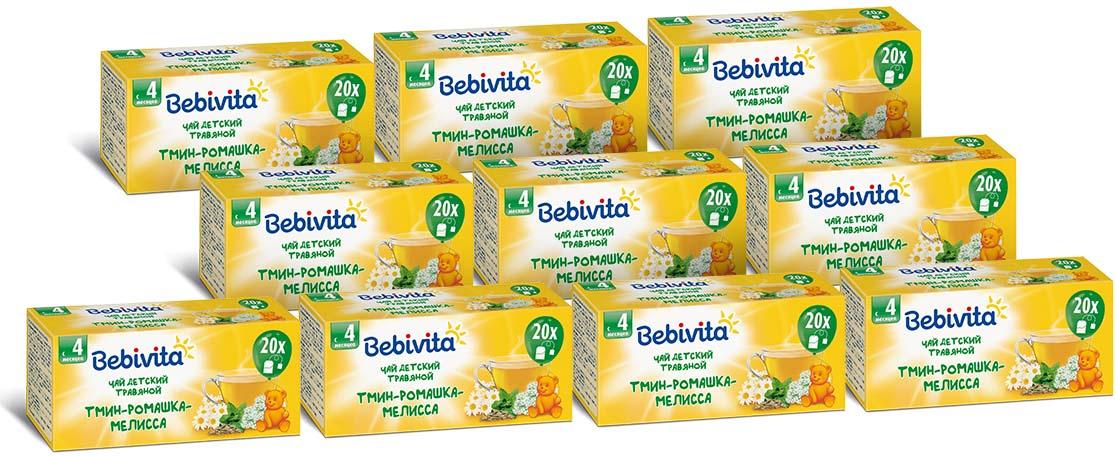 Bebivita чай травяной детский Тмин, ромашка, мелисса, с 4 месяцев, 10 шт по 20 г ромашка с 1 мес 20 гр 20 пакетиков
