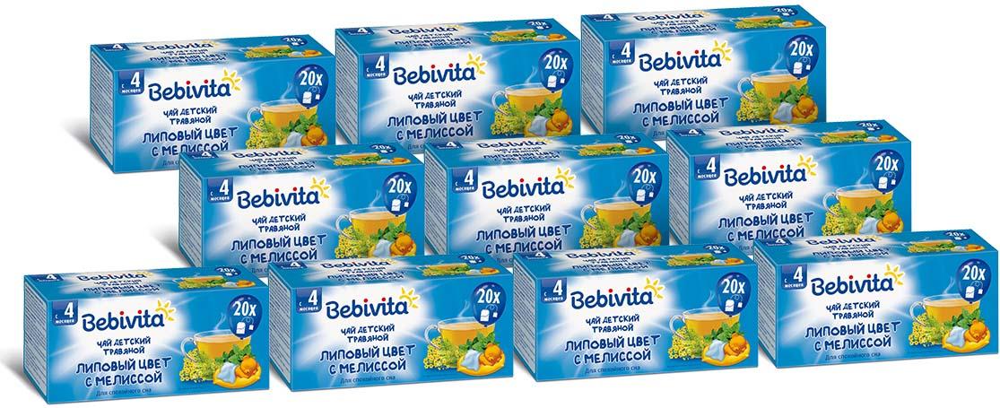 Чай детский Bebivita Липовый цвет с мелиссой с 4 мес. 20 г. Чай Bebivita не содержит сахара, декстрозы и декстринмальтозы. Применяется как успокаивающее и легкое жаропонижающее средство, для улучшения сна. Вы можете предложить напиток малышу как в теплом, так и в охлажденном виде.