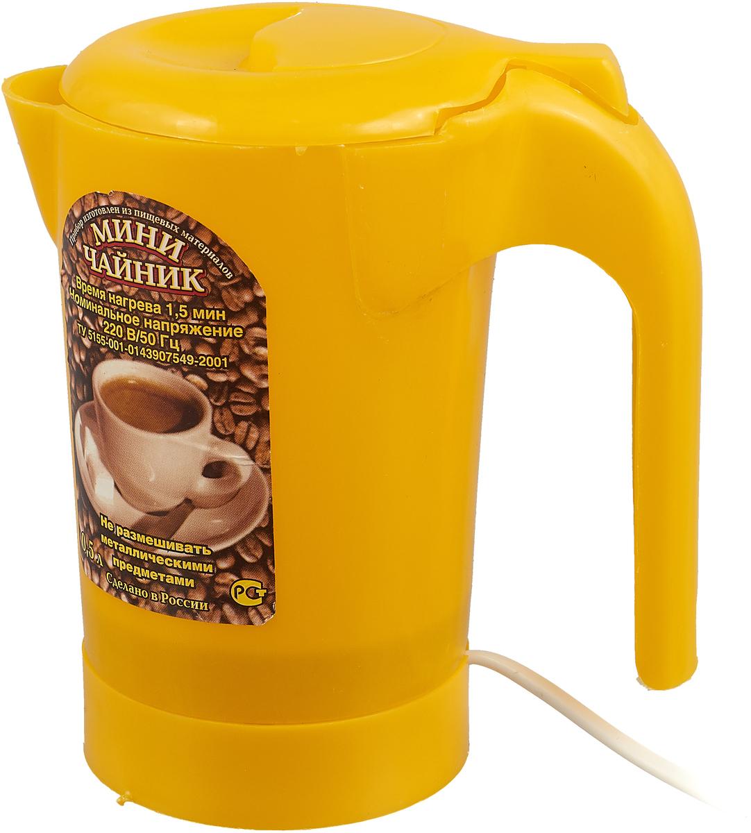 Zimber ZM-1235 электрический чайник, цвет: желтый