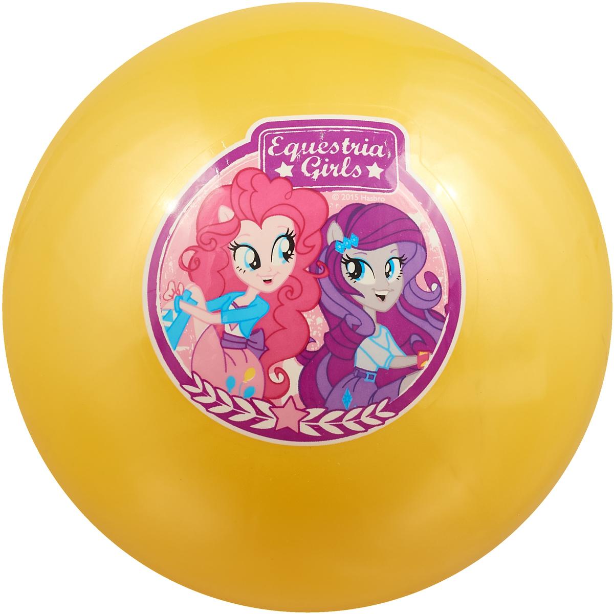 Играем вместе Мяч Мой маленький пони Девочки Эквестрии 23 см AD-9, цвет желтый