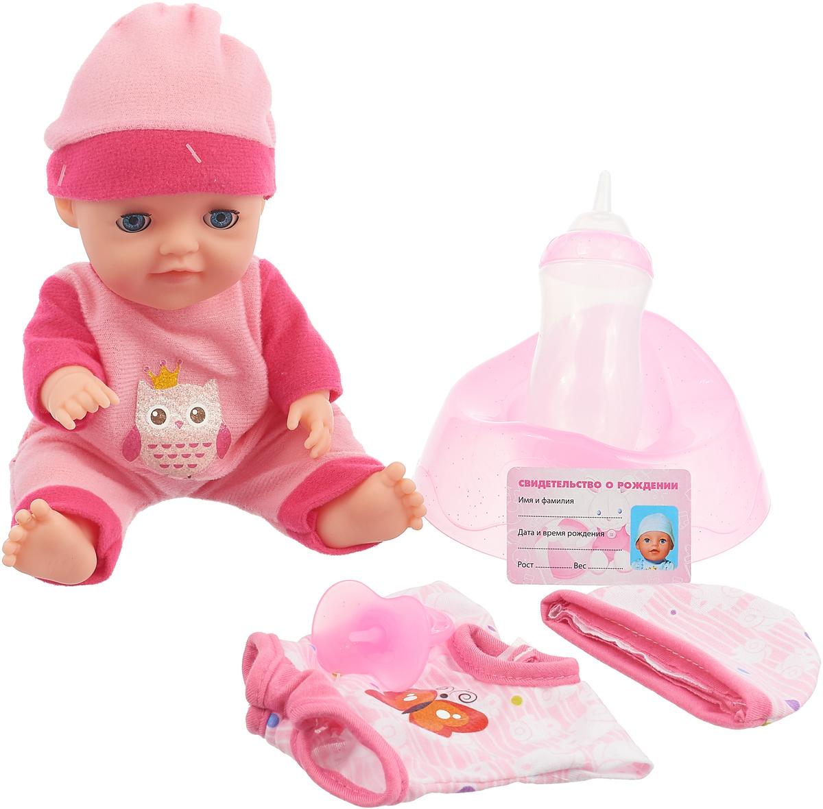 Карапуз Пупс цвет розовый Y20DP-BB-OTF-RU карапуз пупс цвет одежды желтый y35bb dp ru