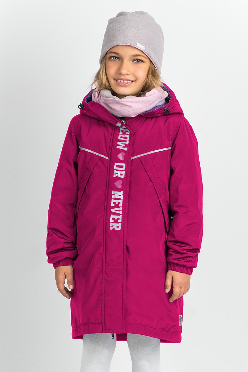 Куртка для девочки Boom!, цвет: розовый. 80358_BOG. Размер 140