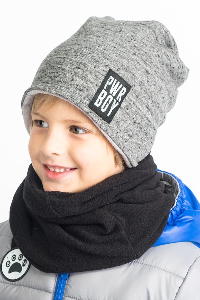 Шапка для мальчика Boom!, цвет: серый. 80785_BAB. Размер 52,54