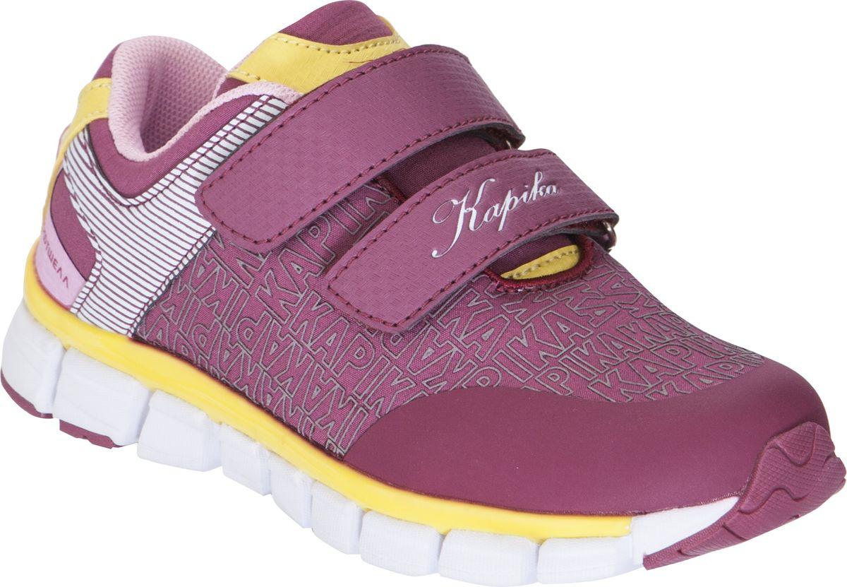 Кроссовки для девочки Kapika, цвет: бордовый. 72262с-3. Размер 32 кроссовки для девочки kapika цвет розовый фиолетовый 72219с 1 размер 32