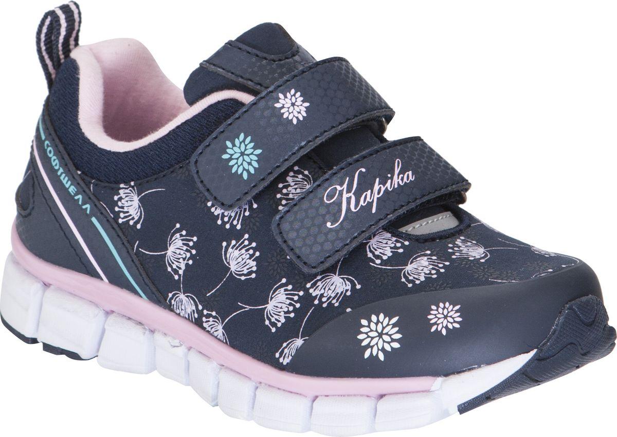 Кроссовки для девочки Kapika, цвет: темно-синий. 72258с-1. Размер 30 кроссовки для девочки kapika цвет розовый фиолетовый 72219с 1 размер 32