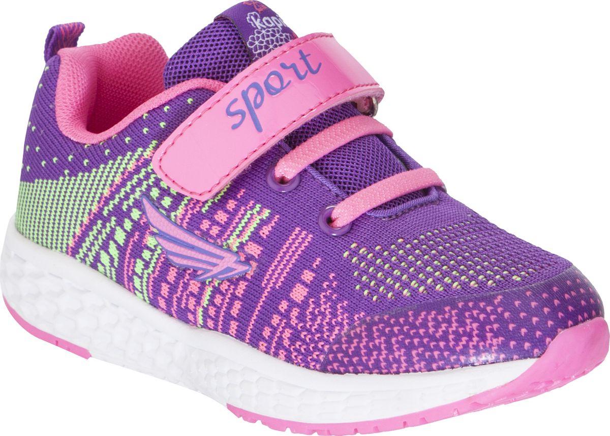 Кроссовки для девочки Kapika, цвет: фиолетовый. 72269-2. Размер 30 кроссовки для девочки kapika цвет розовый фиолетовый 72219с 1 размер 32