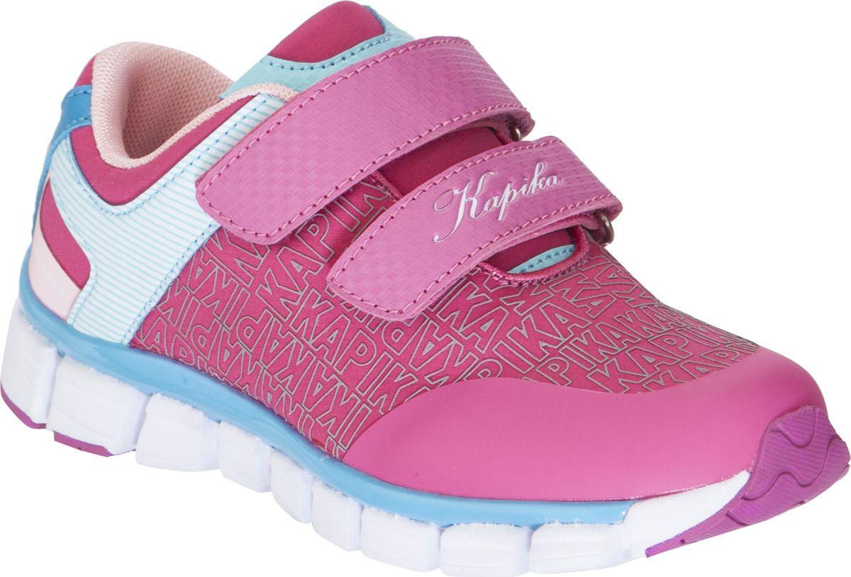 Кроссовки для девочки Kapika, цвет: фуксия. 72262с-1. Размер 32 кроссовки для девочки kapika цвет розовый фиолетовый 72219с 1 размер 32