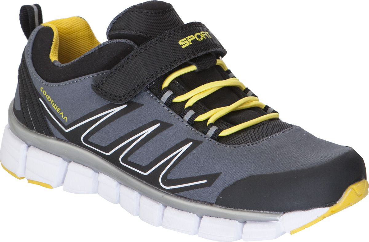 Кроссовки для мальчика Kapika, цвет: серый. 73339c-2. Размер 34 кроссовки для мальчика zenden цвет красный 219 33bg 043tt размер 33