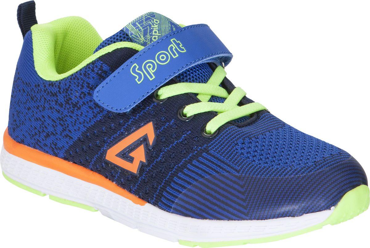 Кроссовки для мальчика Kapika, цвет: синий. 73306-2. Размер 33 кроссовки для мальчика zenden цвет красный 219 33bg 043tt размер 33