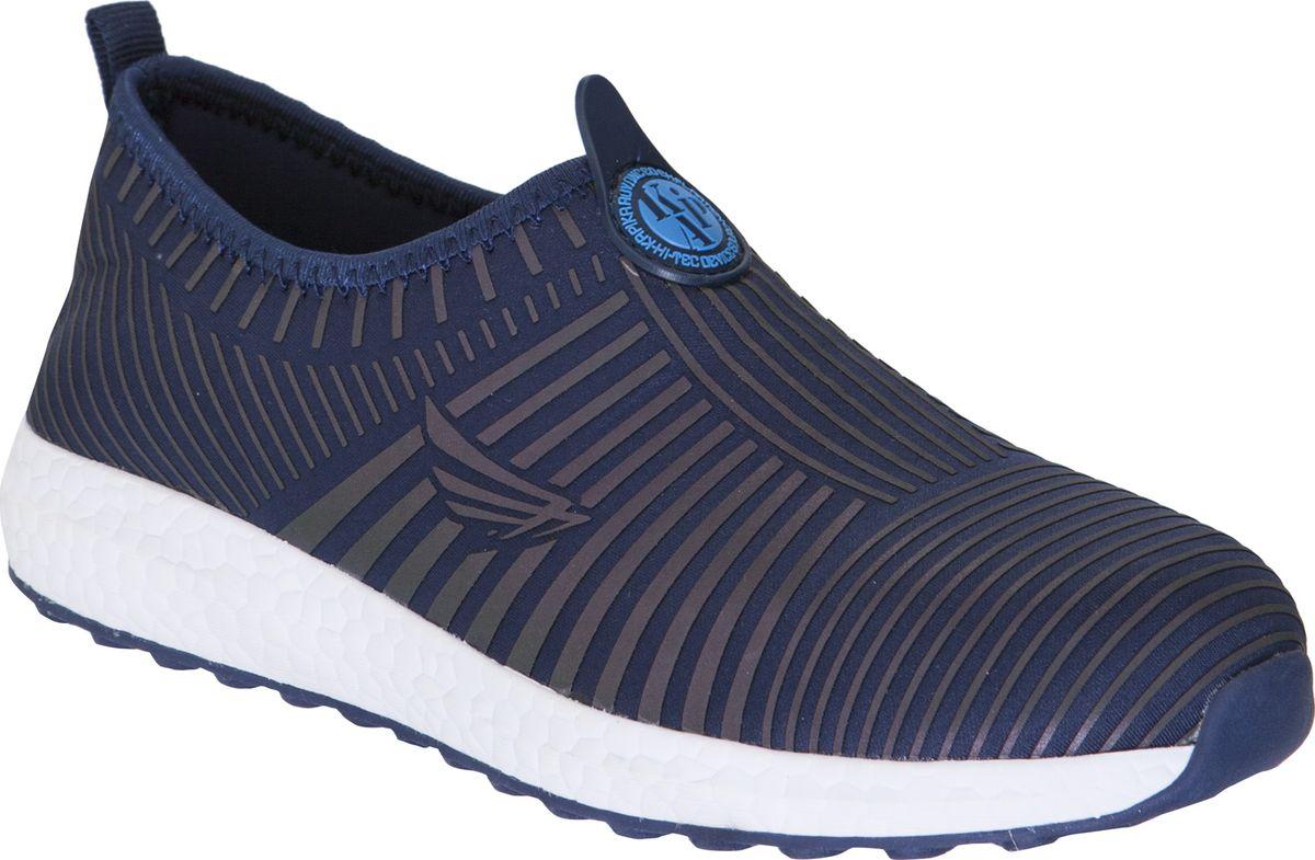 Кроссовки для мальчика Kapika, цвет: темно-синий. 73338-1. Размер 37