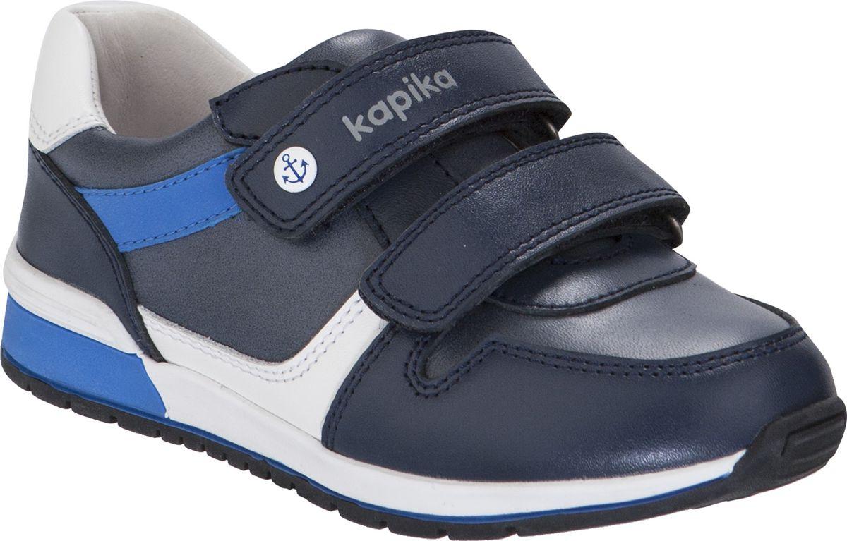 Полуботинки для мальчика Kapika, цвет: синий. 22490к-2. Размер 31