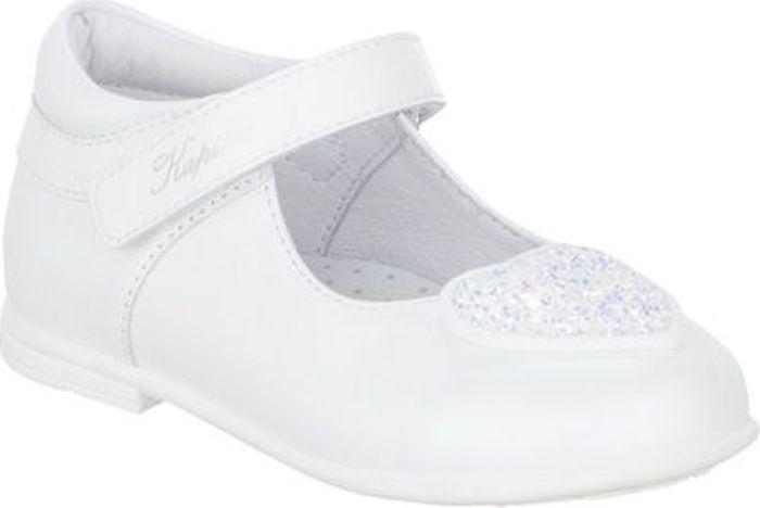 Туфли для девочки Kapika, цвет: белый. 21401-1. Размер 22