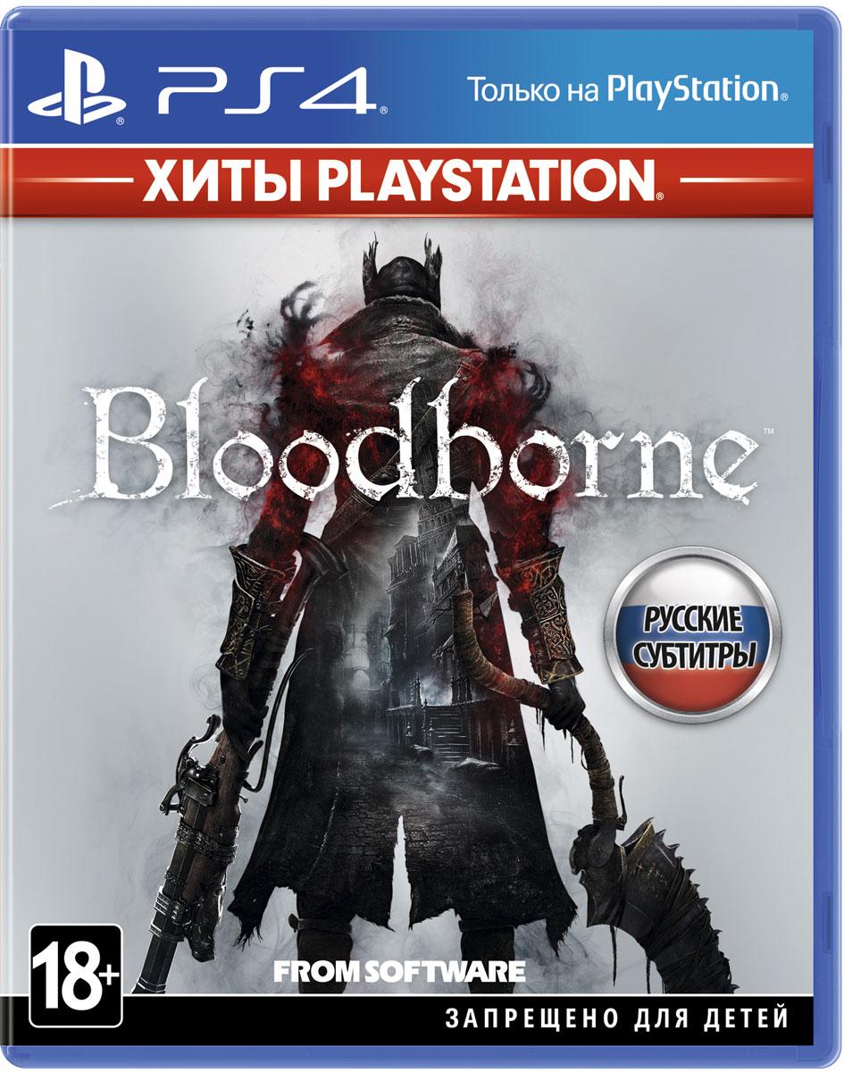Bloodborne: Порождение крови (Хиты PlayStation) (PS4) playstation