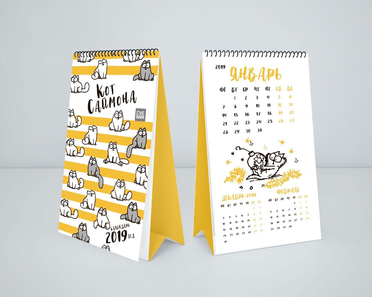 Кот Саймона. Календарь настольный 2019 (на спирали). Тофилд Саймон