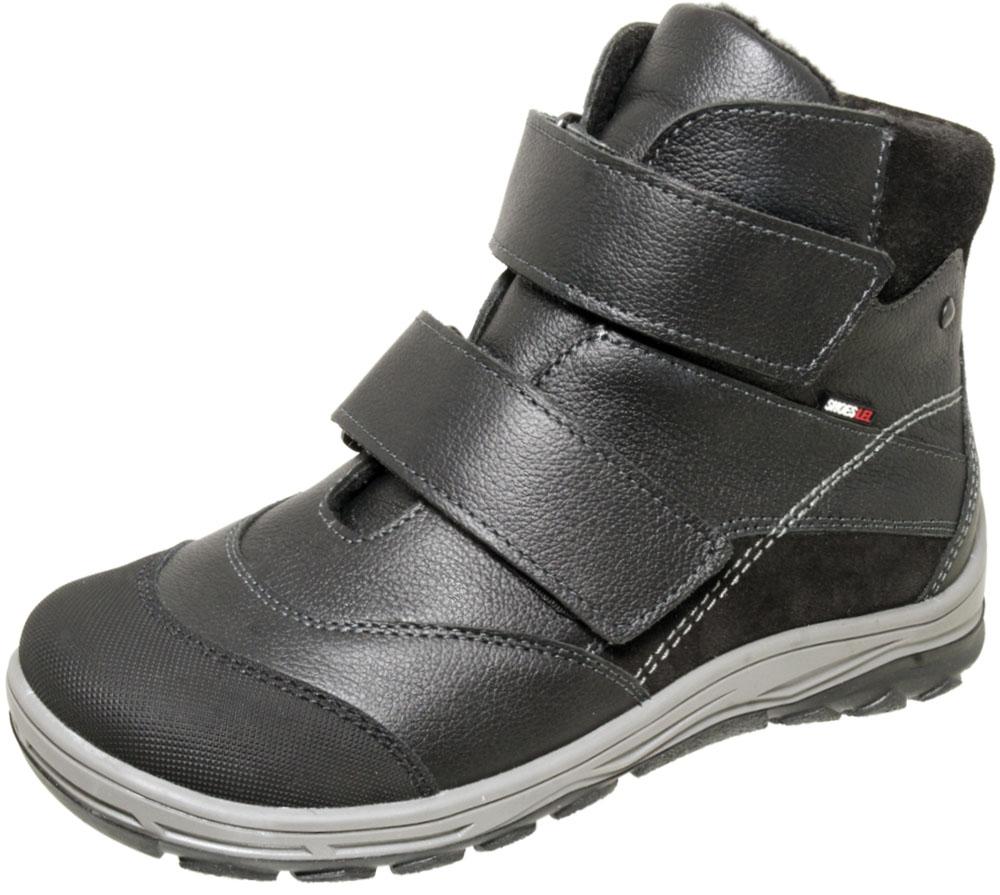 Ботинки для мальчика Лель, цвет: черный. 6-1359. Размер 34