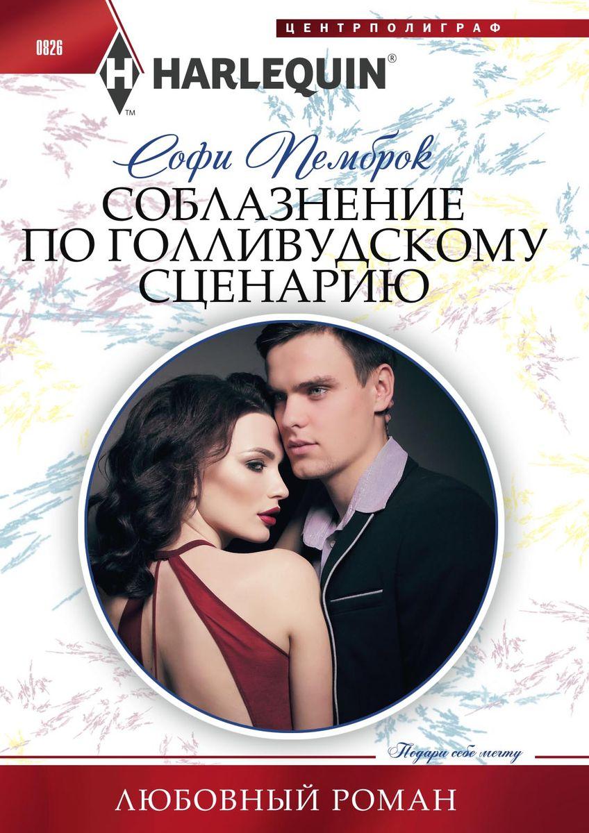 anita-soblaznyaet-svoego-bossa