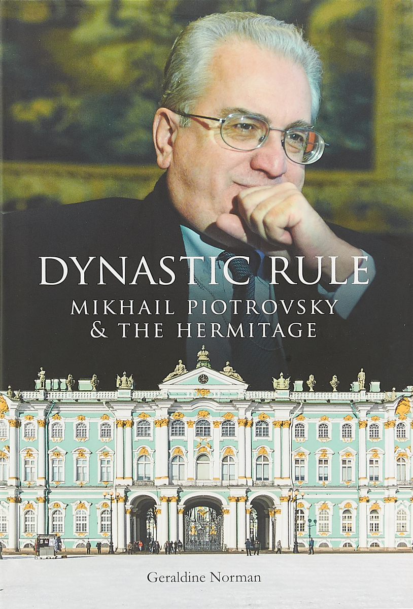Dynastic Rule: Mikhail Piotrovsky and the Hermitage two decades in the womb
