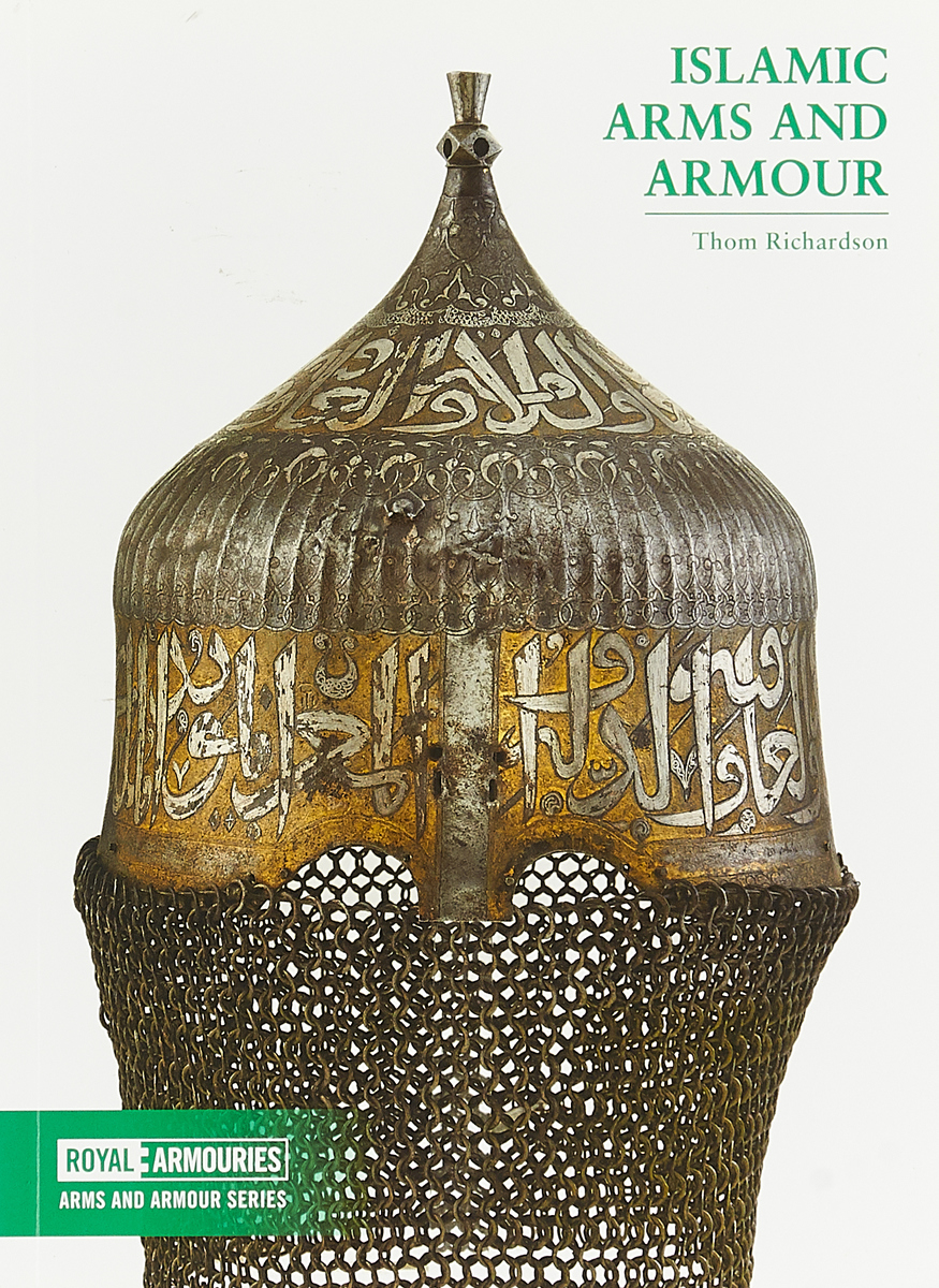 Islamic Arms and Armour information management in diplomatic missions