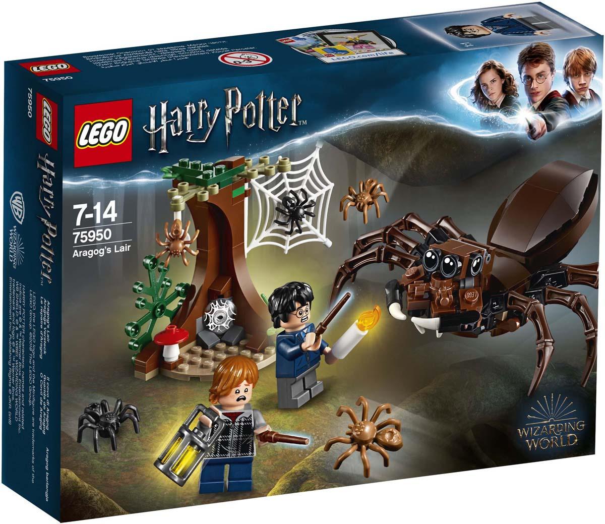 LEGO Пластиковый конструктор Harry Potter Логово Арагога lego harry potter years 1 4 [mac цифровая версия] цифровая версия