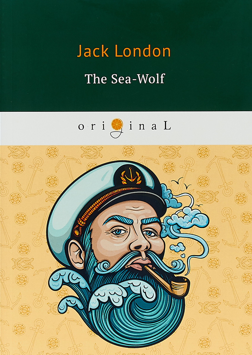 Jack London The Sea-Wolf the wolf and the 30ml