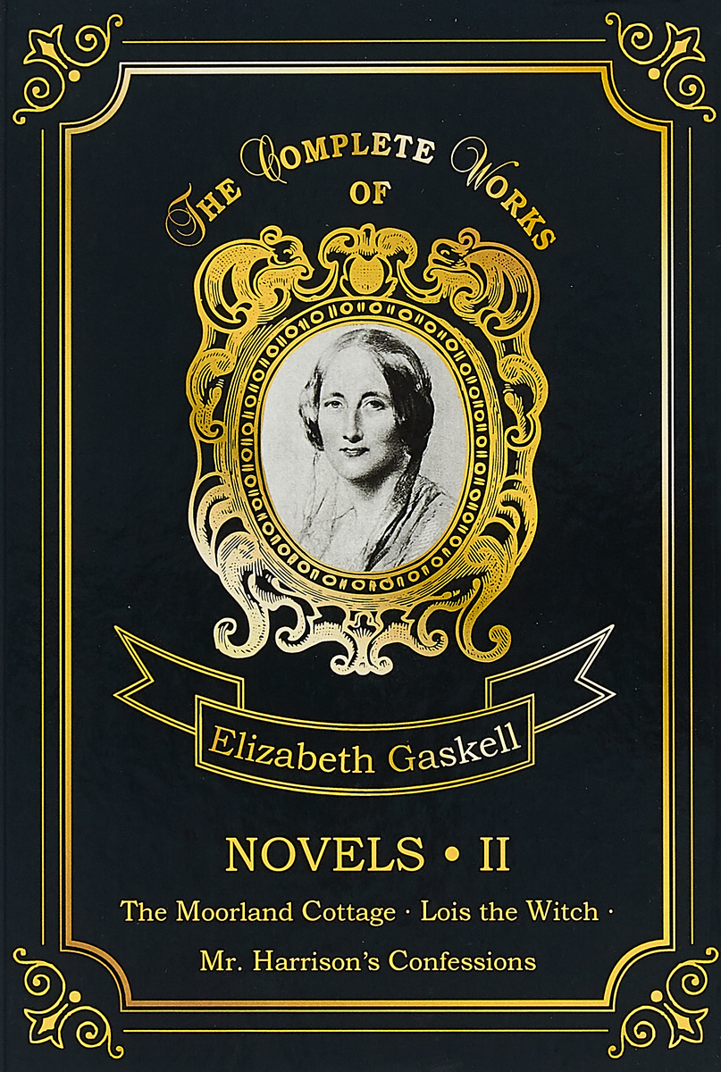 Elizabeth Gaskell Novels 2 never give up ma yun s story the aliexpress creator s online businessman famous words wisdom chinese inspirational book