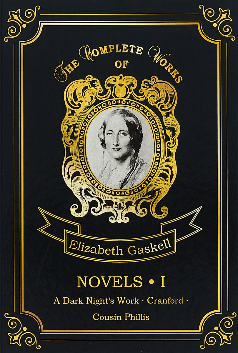 Elizabeth Gaskell Novels 1 goodwin harold leland the wailing octopus a rick brant science adventure story
