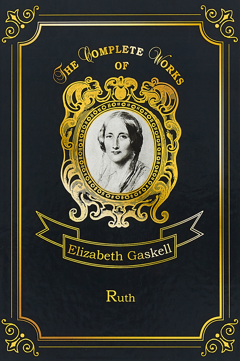 Elizabeth Gaskell Ruth attack on titan harsh mistress of the city part 2