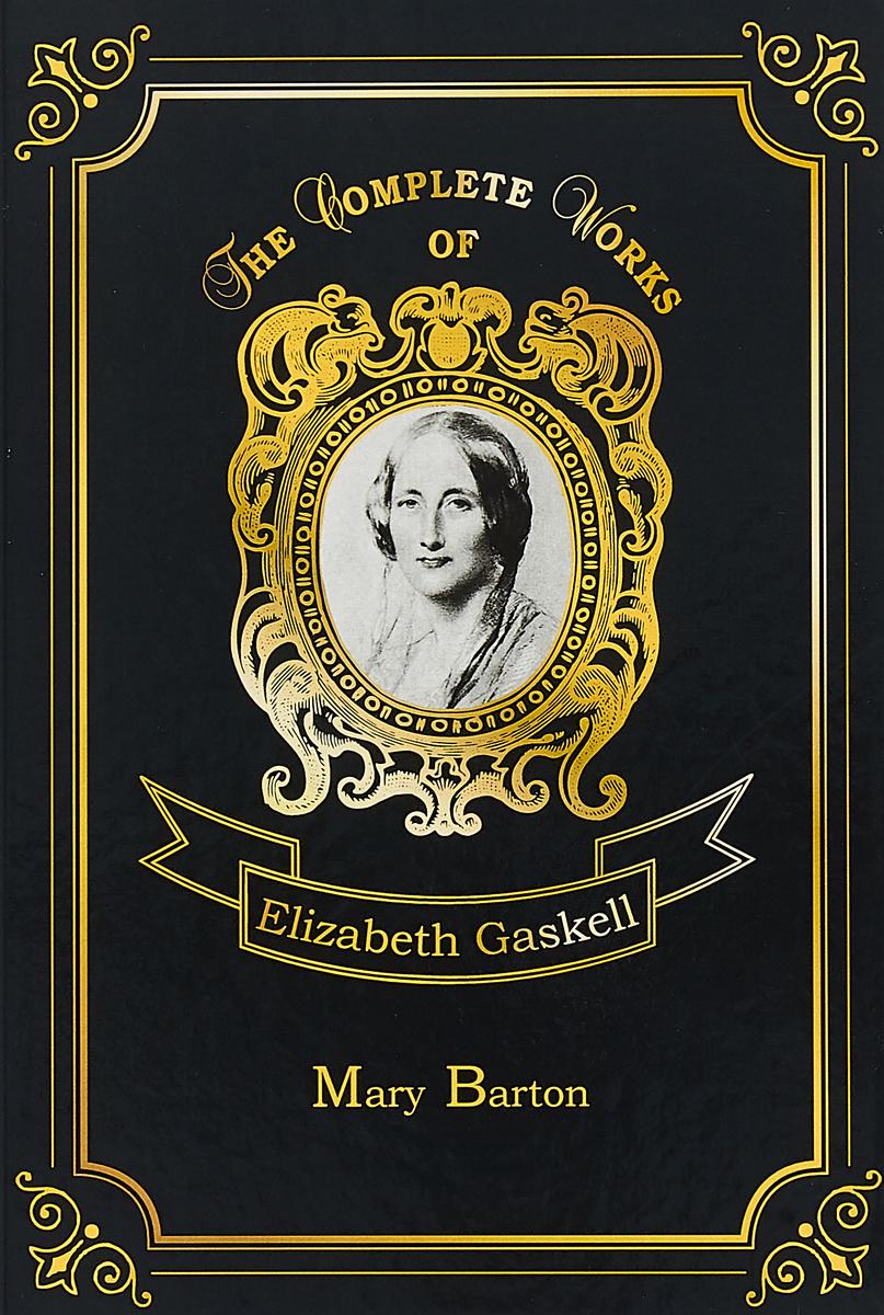 Elizabeth Gaskell Mary Barton пальто alix story alix story mp002xw13vur