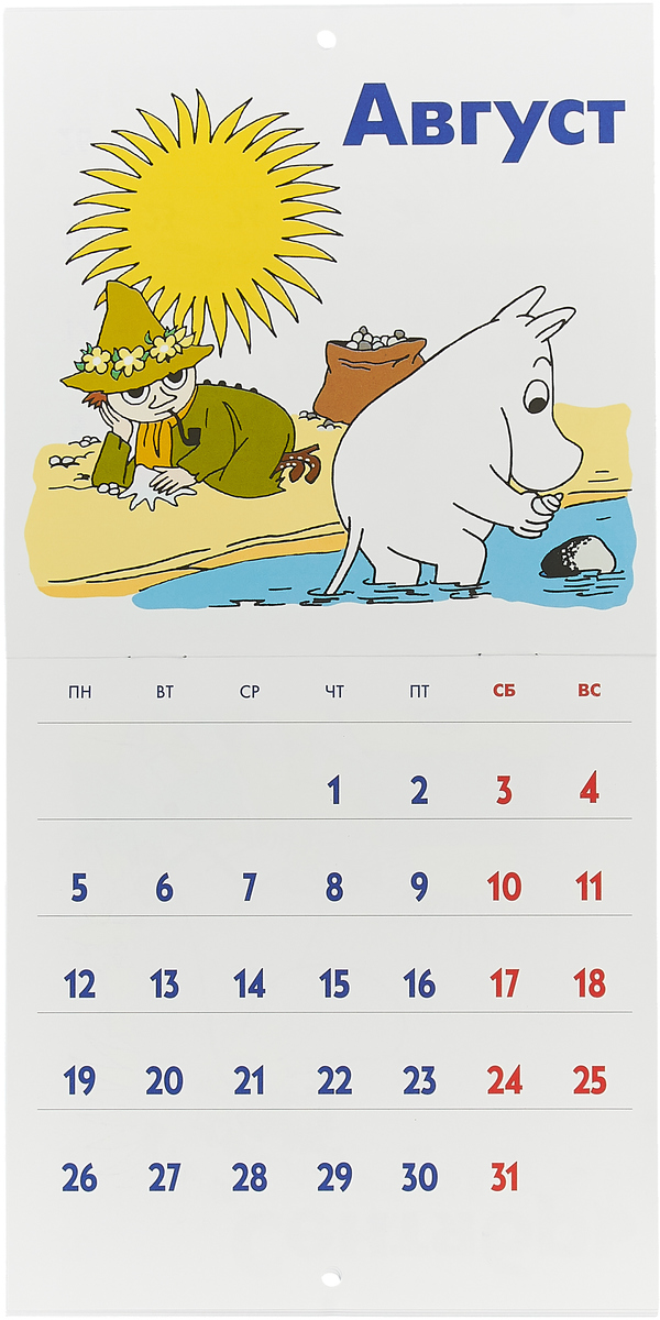 Календарь 2019. Муми-тролли.