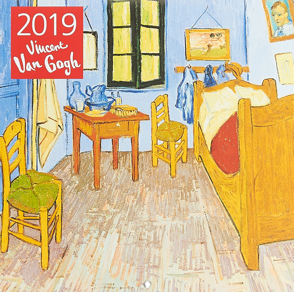 все цены на М.А. Расторгуева Винсент Ван Гог. Календарь настенный на 2019 год онлайн