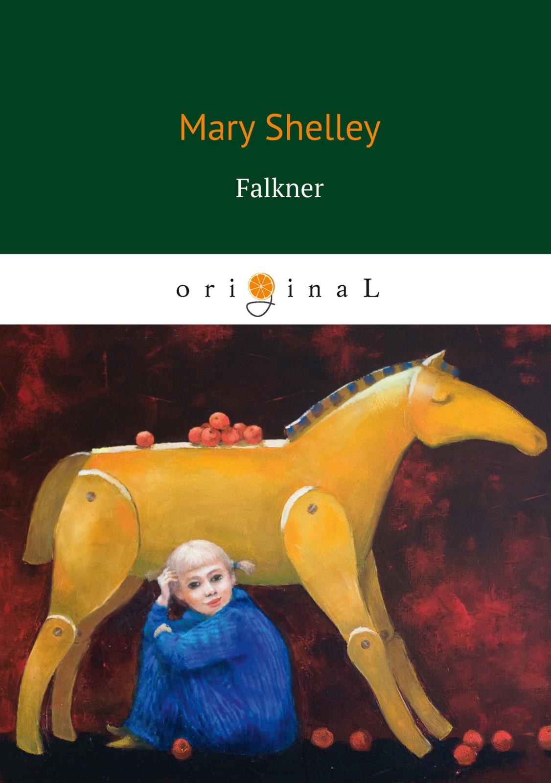 M. Shelley Falkner foster