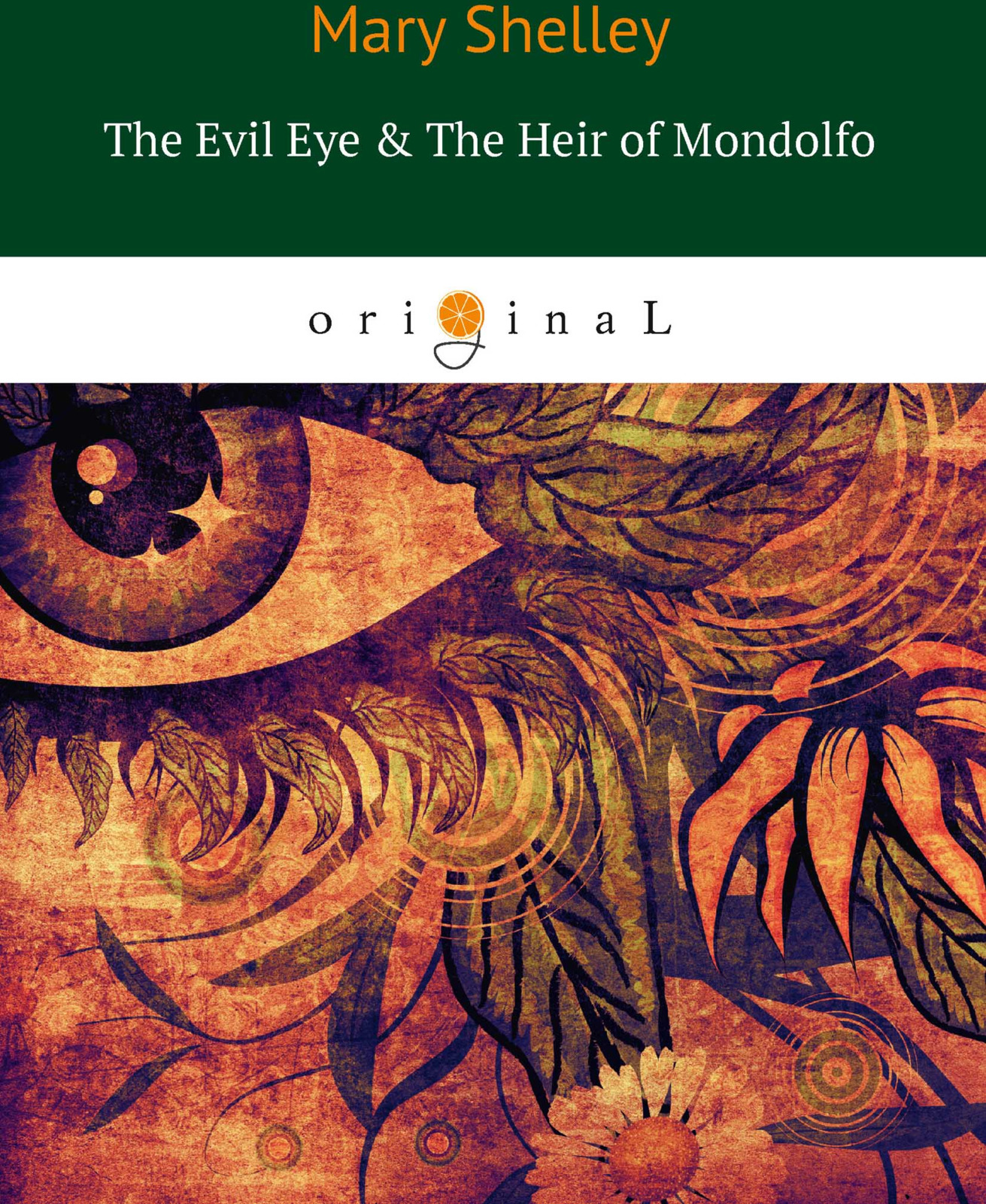 M. Shelley The Evil Eye & The Heir of Mondolfo свитшот print bar eye of the tiger