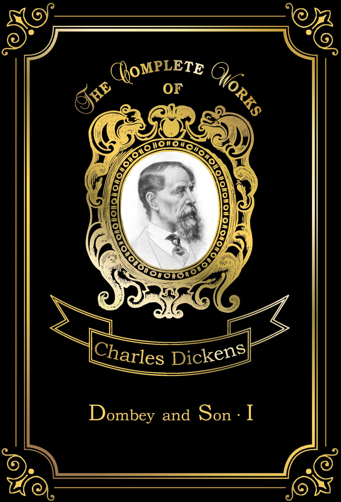 Charles Dickens Dombey and Son: Book 1
