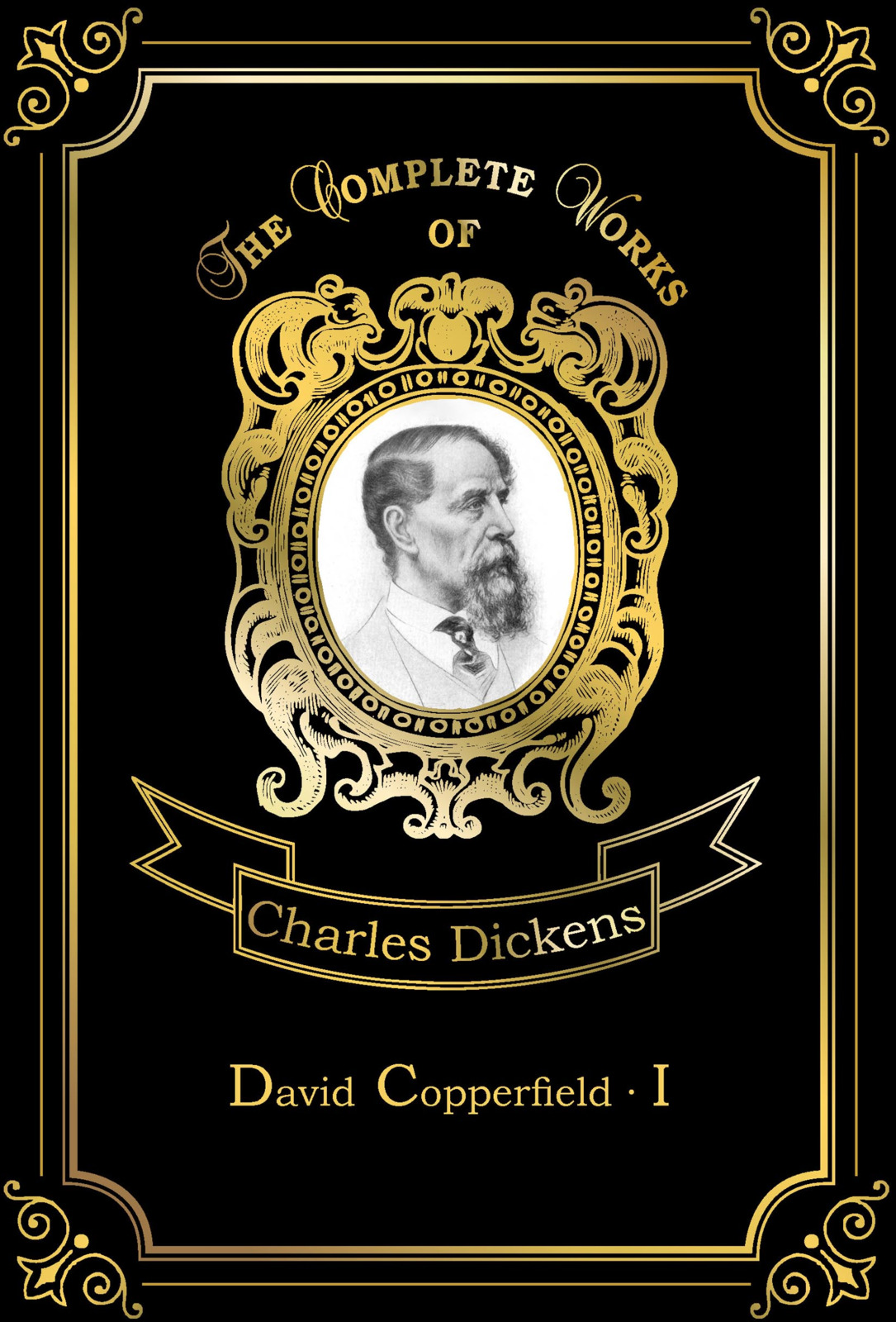 C. Dickens David Copperfield: Book 1 dickens charles david copperfield part 2 давид копперфильд ч 2