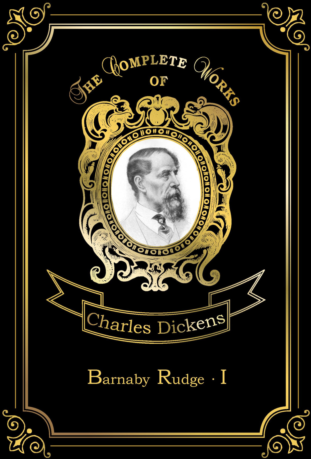 C. Dickens Barnaby Rudge: Book 1 word is murder the exp