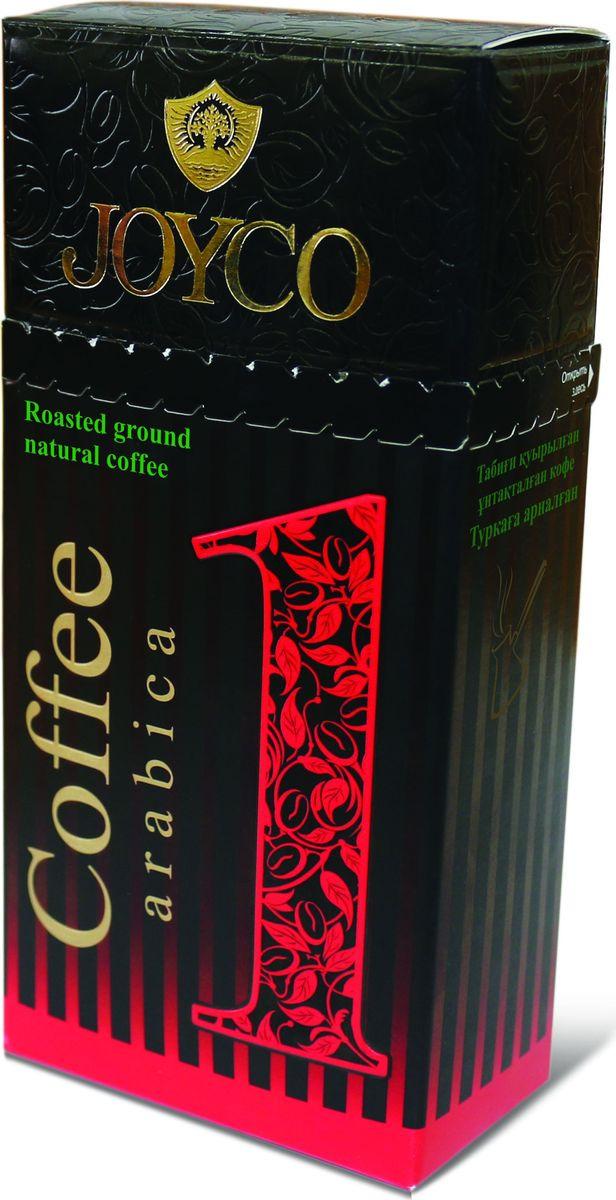 JOYCO Кофе молотый №1 (arabica), 100 г carraro colombia arabica 100% кофе молотый 250 г