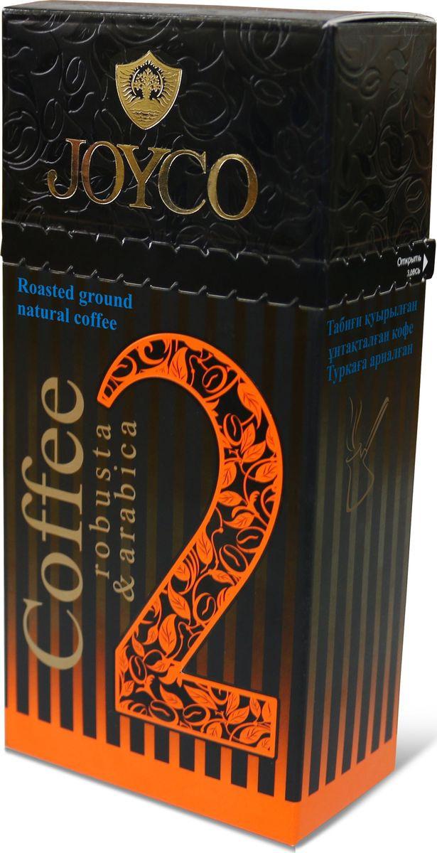 JOYCO Кофе молотый №2 (robusta&arabica), 100 г кофе молотый dell arabica grand cru mapanga estate malawi east africa