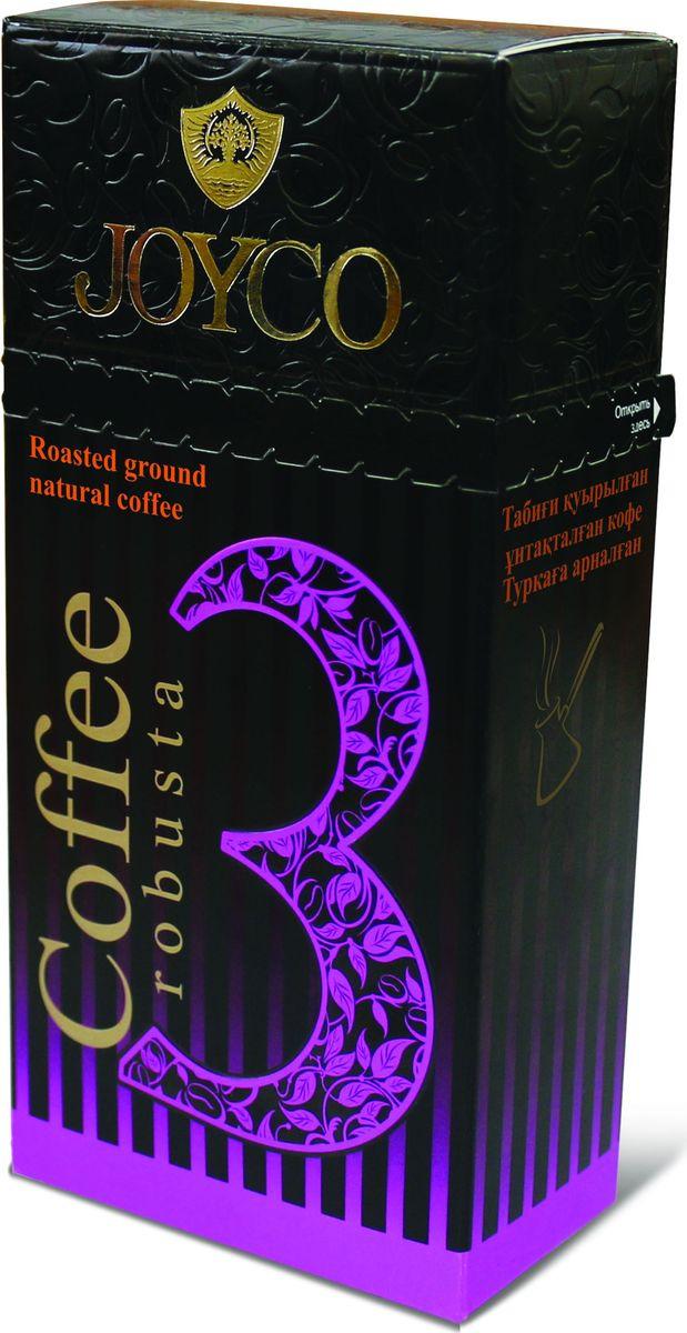 JOYCO Кофе молотый №3 (robusta), 100 г все цены