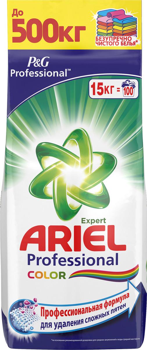 Стиральный порошок Ariel Professional Color, автомат, 15 кг