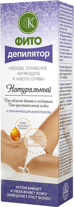 Fito Косметик Депилятор для чувствительной кожи увлажняющий, ромашка, 100 мл fito косметик маска для волос репейная питательная 155 мл ведерко