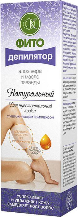 FitoКосметик Депилятор для чувствительной кожи увлажняющий, алоэ вера, 100 мл FitoКосметик