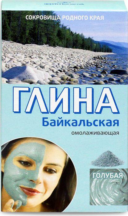 Fito Косметик Глина голубая Байкальская, 100 г глина белая lutumtherapia байкальская 100 г космет с экстр