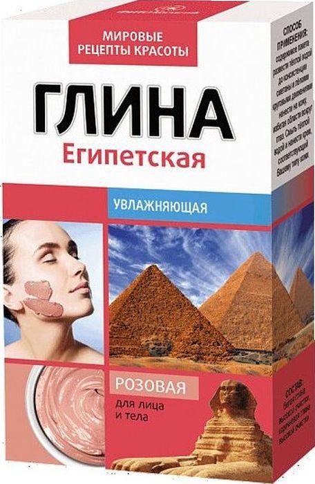 Fito Косметик Глина розовая Египетская, 100 г
