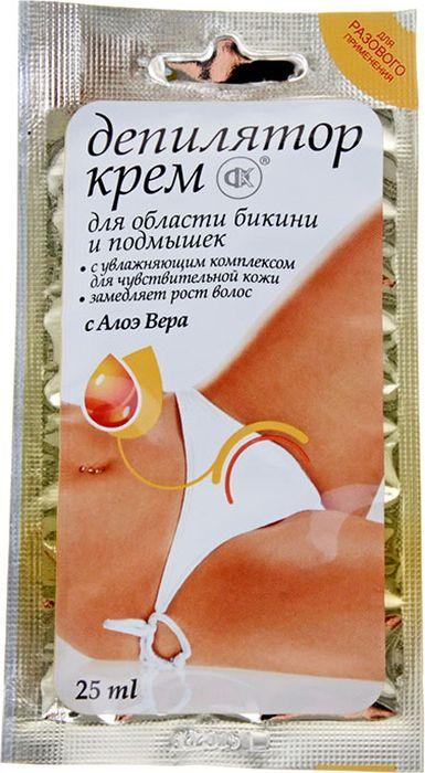 Fito Косметик Крем-депилятор для бикини и подмышек, для чувствительной кожи, 25 мл fito косметик маска для волос репейная питательная 155 мл ведерко