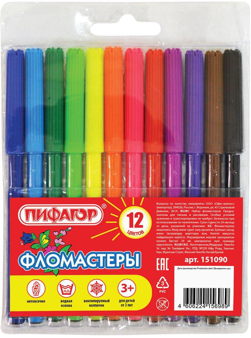 Набор фломастеров Пифагор, 12 цветов. 151090 кисти набор 15 штук пифагор 200504
