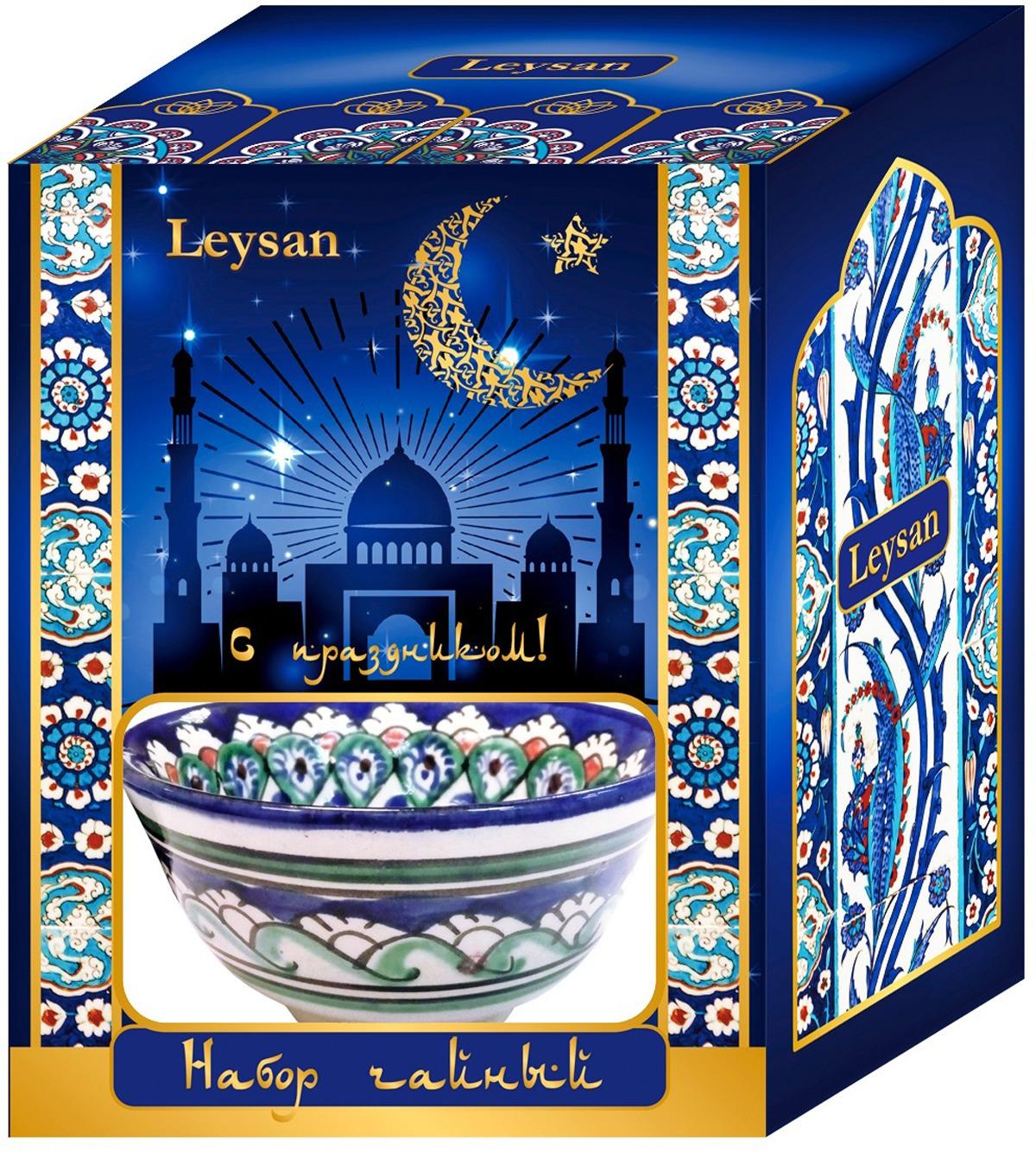 Подарочный набор Leysan Восточный чай клубника со сливками, пиала, 30 г футболка узбекистан