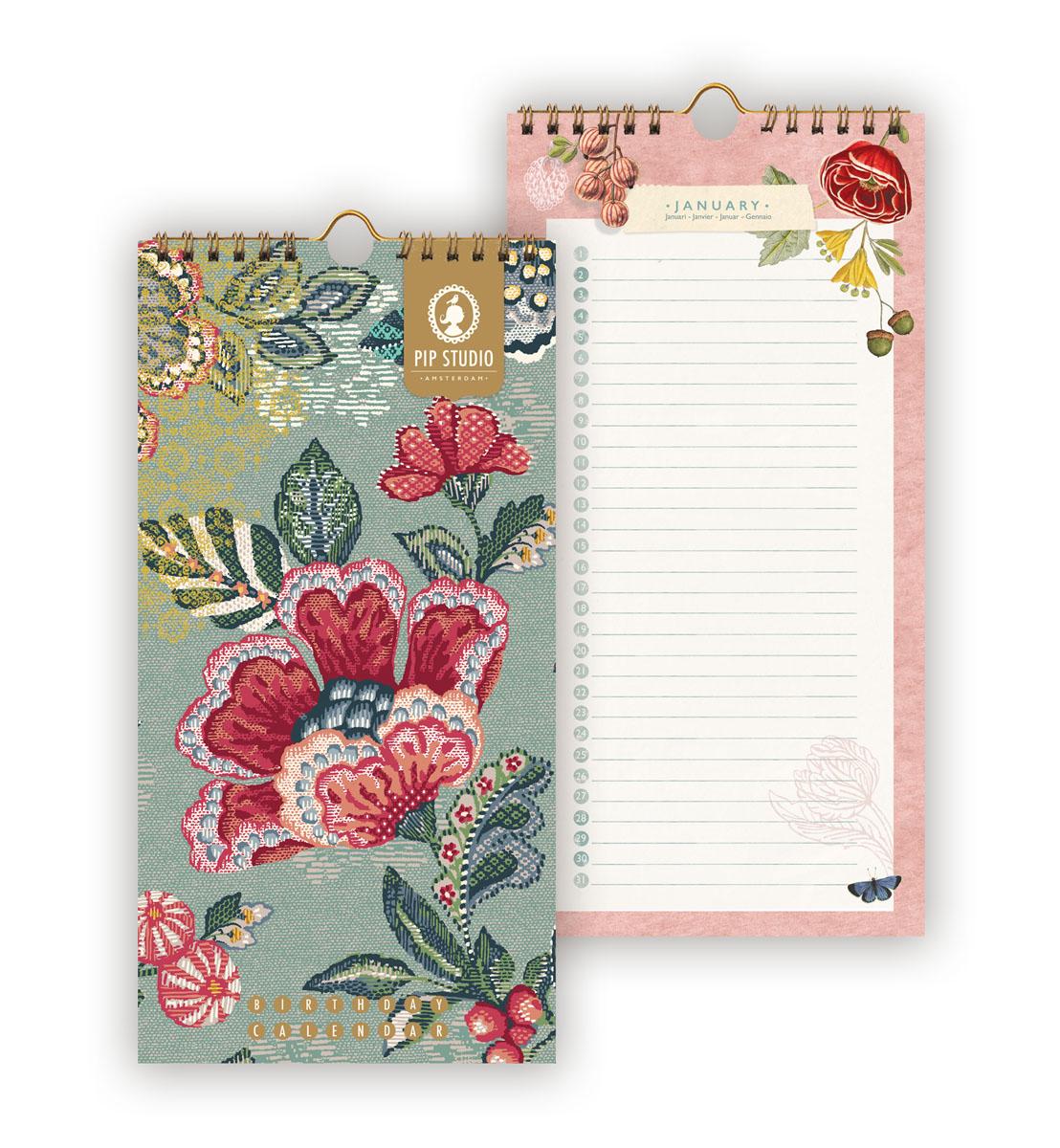 Календарь (дни рождения)