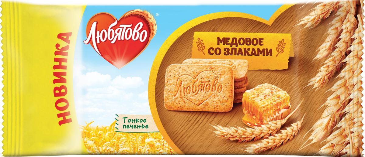 Печенье сахарное Любятово Медовое со злаками, 114 г любятово печенье любятово сахарное топленое молоко в шоколадной глазури 175 гр